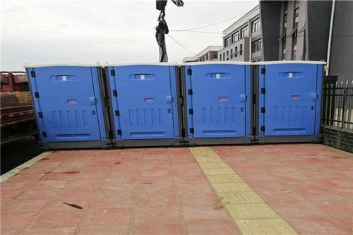郑州移动厕所厂家
